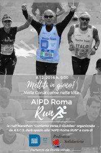 aipd_roma_run